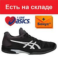 Кроссовки для тенниса мужские ASICS GEL-Solution Speed FF Clay