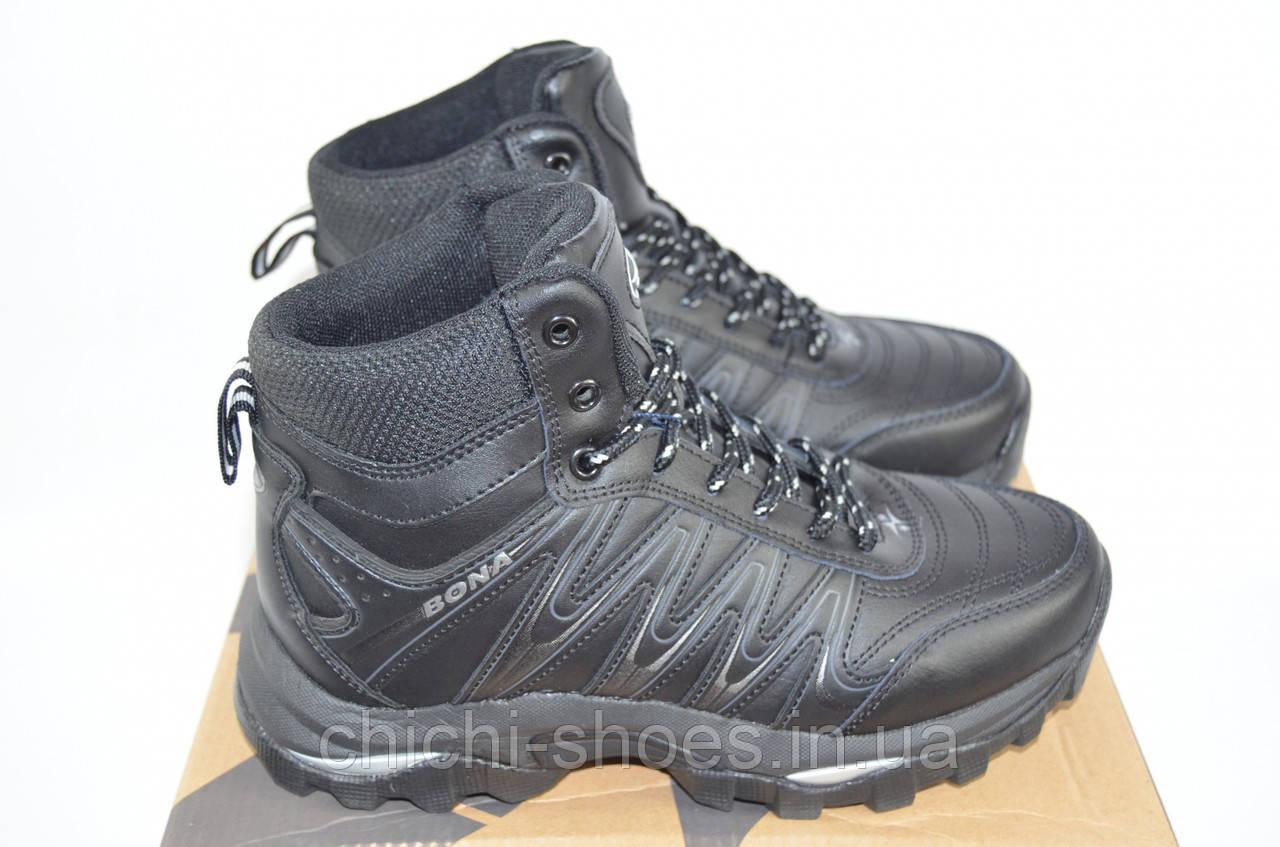 Ботинки подростковые зимние Бона 689С-2-6 чёрные кожа