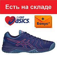 Кроссовки для тенниса мужские ASICS Gel-Challenger 11 Clay