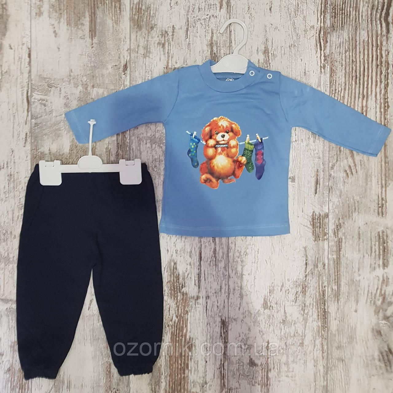 Оптом Батник зі штанами для хлопчиків