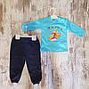 Оптом Батник со штанами для мальчиков, фото 3