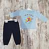 Оптом Батник со штанами для мальчиков, фото 4