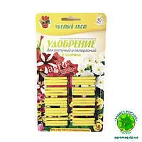 Удобрение в палочках Чистый лист для Петуний и пеларгоний 30шт
