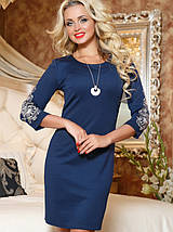 Женское трикотажное платье с вышивкой на рукавах (2066-2068-2070-2067 svt), фото 2