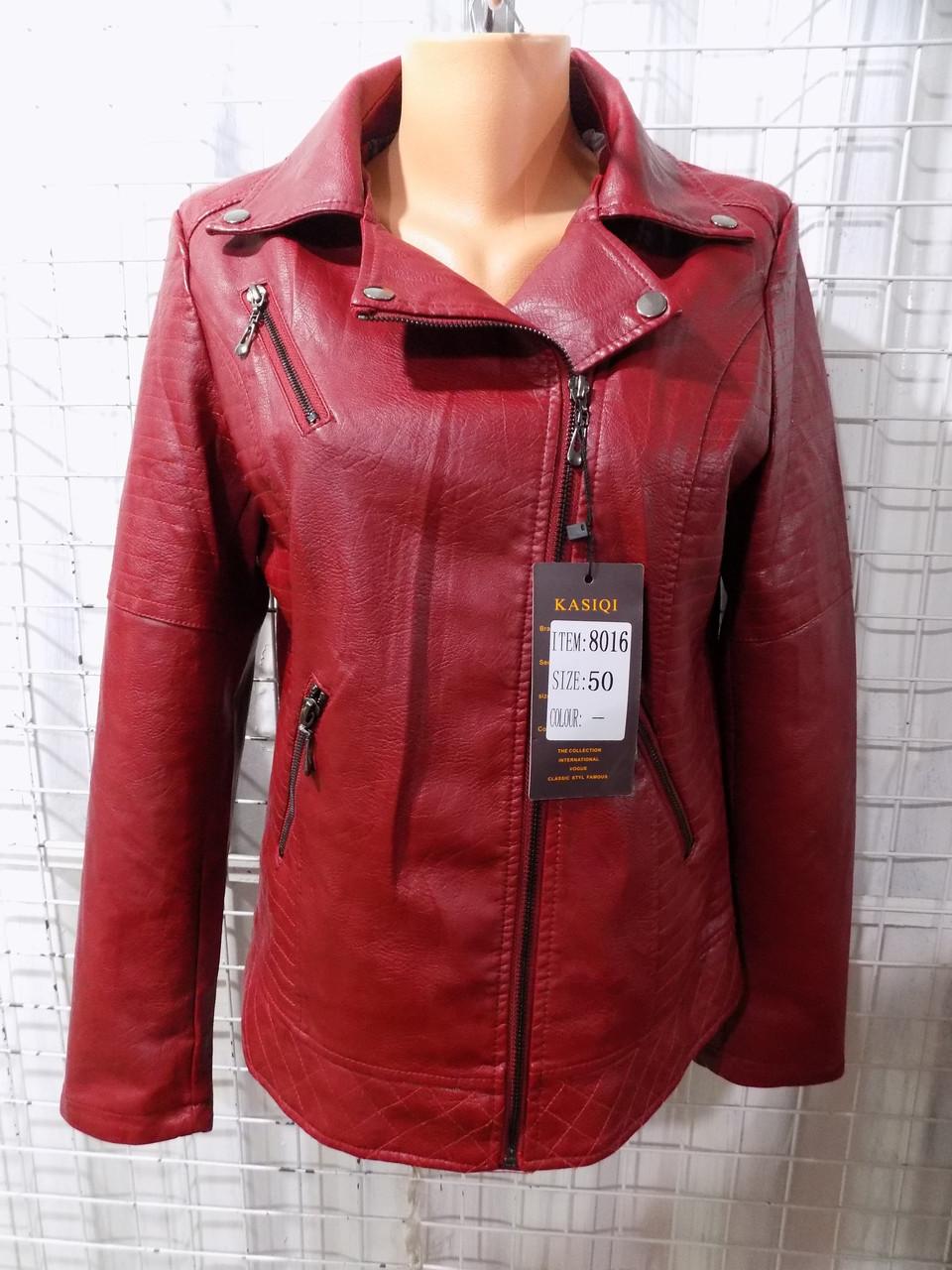 543f55d6 Женская куртка кожзам батал 8016 Китай оптом - купить по лучшей цене ...