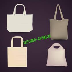 Рекламні сумки