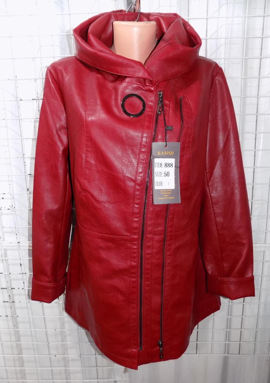dbcb74a6 Женская куртка кожзам батал 888 Китай оптом - купить по лучшей цене ...