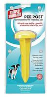 Simple Solution Pee Post - для приучения собак ходить в туалет в определенное место