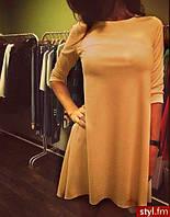 Платье-трапеция в расцветках Бежевое