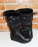 e17067ad Детские зимние сапоги для девочки в Украине. Сравнить цены, купить ...