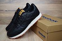 Мужские кроссовки Reebok Classic черные, натуральня кожа, на бежевой ступне (ААА+)