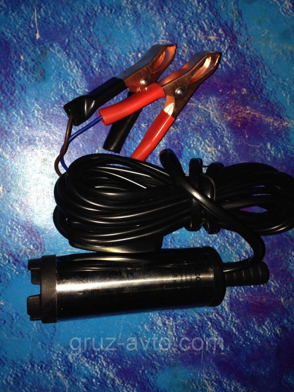 Насос топливоперекачивающий погружной с фильтром 12 В., диаметр 38 мм, пр-ть 12 л/мин.
