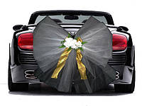 Свадебный бант из фатина на багажник свадебной машины