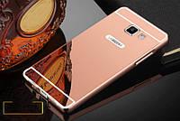 Зеркальный Чехол/Бампер для Samsung Galaxy A3 2017 / A320, Розовый (Металлический)