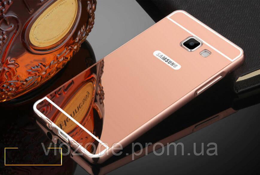 Зеркальный Чехол/Бампер для Samsung Galaxy A5 2016 / A510, Розовый (Металлический)