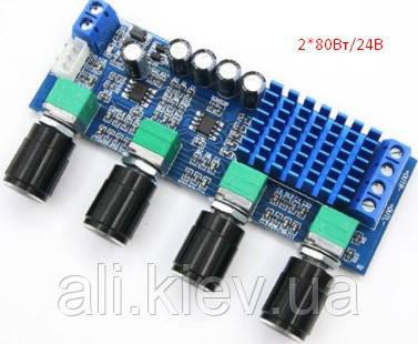 Підсилювач D клас TPA3116D2 2*80 Вт стерео модуль з темброблоком