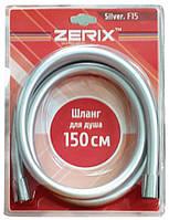 Шланг душевой 150 см.   ZERIX   Силикон HANSGROHE, подшипник 360°