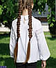 Блузка школьная длинный рукав С кружевом Размер: 32, 34, 36, 38 мод 146 ткань: вискоза,эластан, фото 2