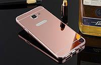 Зеркальный Чехол/Бампер для Samsung Galaxy A5 2017 / A520, Розовый (Металлический)