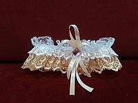 Свадебная подвязка для невесты белая с персиковым