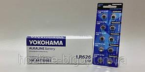 Yokohama LR 626 AG4