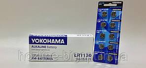 Yokohama LR 1130 AG10