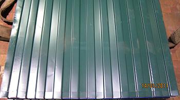 как купить металлопрофиль в артеме красивых интерьеров шторами