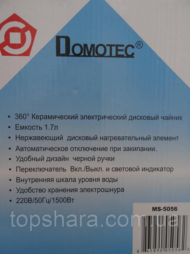 Керамический электрочайник дисковый Domotec MS 5055 объемом 1.7 литра с рисунком