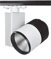 Трековий світлодіодний LED прожектор 20 Вт