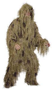 Маскировочный костюм , фото 2