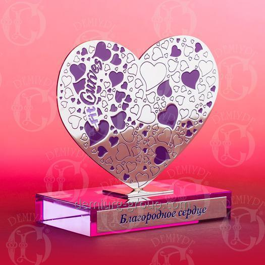"""Награда """"Благородное сердце FitCurves"""""""