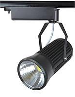 Светодиодный LED трековый прожектор 30 Вт