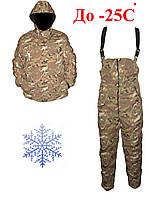 Теплый зимний костюм Мультикам