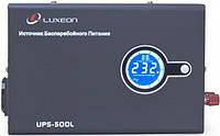 Источник бесперебойного питания Luxeon UPS-500L , фото 1