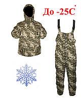Теплый зимний костюм для охоты и рыбалки Пограничник