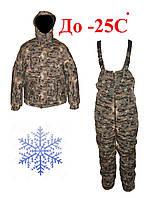 Теплый зимний костюм для охоты и рыбалки Морпад