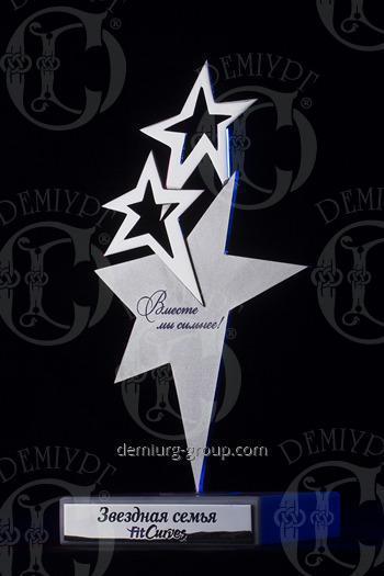 """Эксклюзивная награда """"Звездная семья FitCurves"""""""