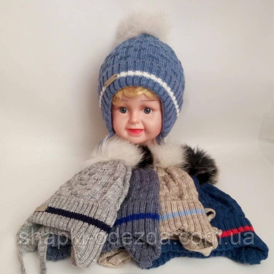 вязаная шапка для мальчика на флисе с натуральным бубоном р 44 48 продажа цена в