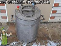 Бытовой толстостенный автоклав (нержавеющий корпус) 27 литровых банок
