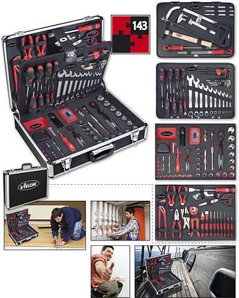 Набор инструментов универсальный, 143 предмета, VIGOR, V2542 , фото 2