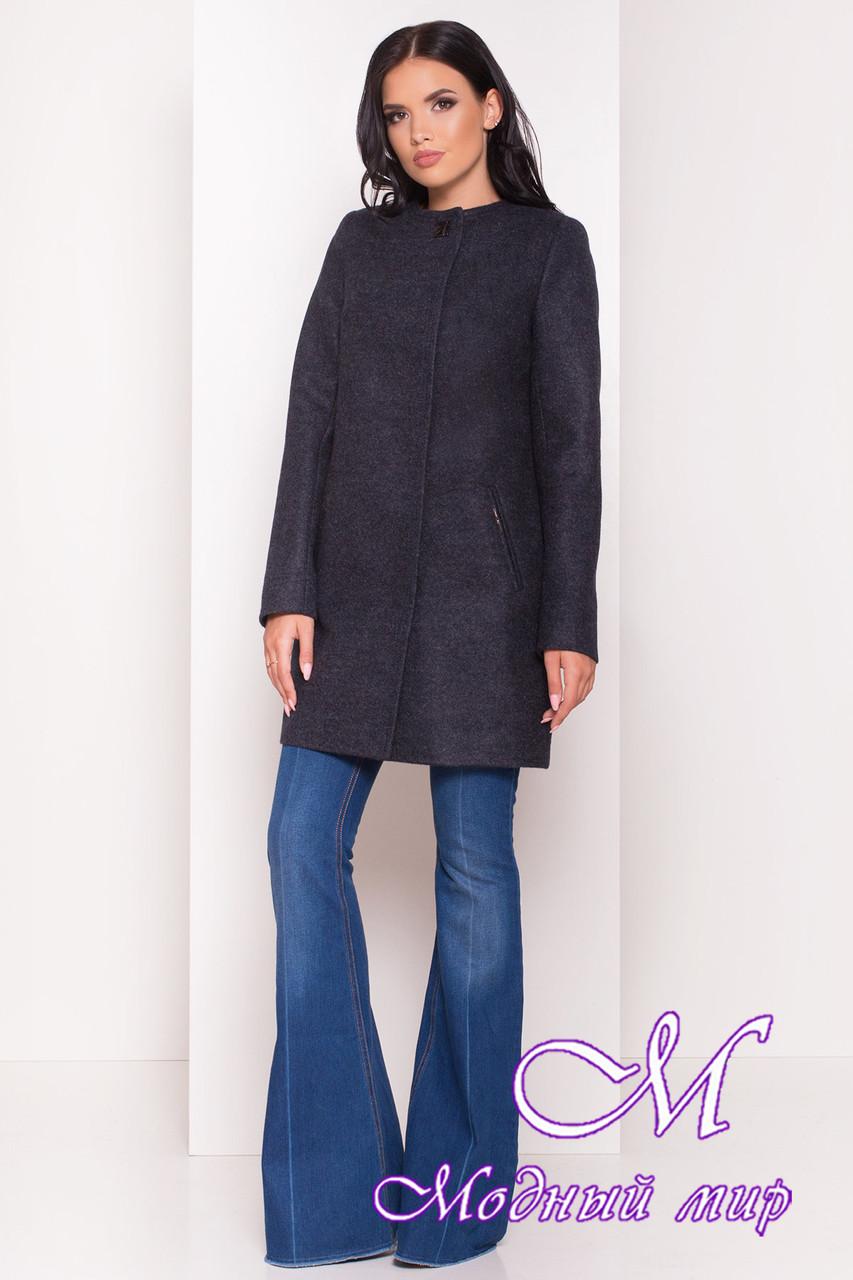 Женское темно-синее осеннее пальто (р. S, M, L) арт. Ферран 5369 - 36594