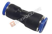 Соединитель тормозной трубки прямой переходной пластиковый (аварийный фитинг, спасатель) Ø10мм- Ø6мм