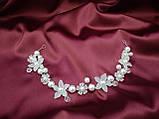 Веточка с бусинками и цветочками для свадебной и вечерней прически, фото 2