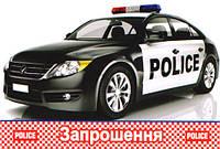 """Пригласительные """"Полиция"""" (6шт/уп)"""