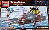 Конструктор Brick Enlighten 2719 Пиратский катер Акула Cruiser 675 деталей