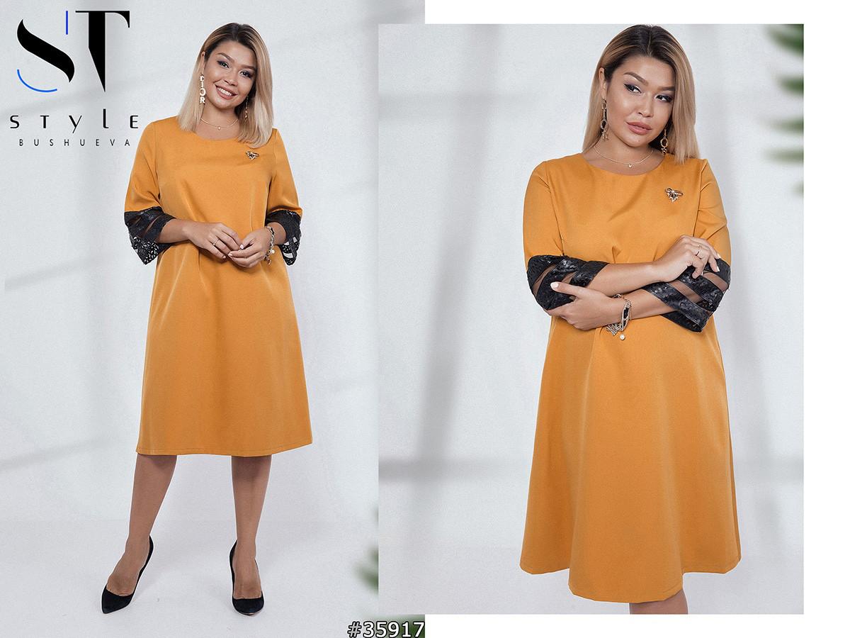 Платье женское 1105ну
