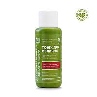 Тоник для лица для сухой и склонной к аллергии кожи ЯКА™