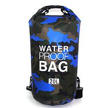 Рюкзак водонепроницаемый Creeper 30л