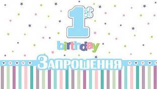 """Пригласительные """"1-st Birthday"""" голубые (6шт/уп)"""