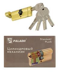 Цилиндровые механизмы PALADII Standart PLUS